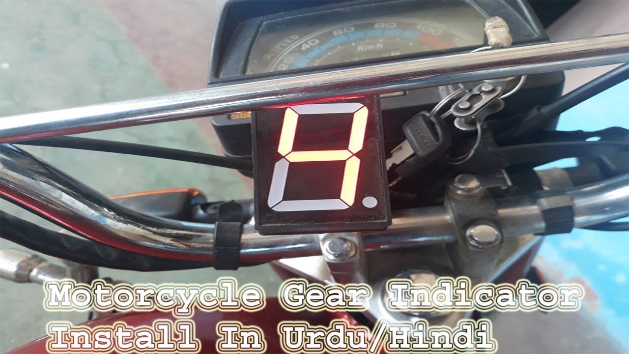 Motorcycle Gear Indicator Install In Urdu Hindi Youtube