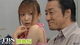 風太郎(田口浩正)は、少しずつ物を触れるようになってきた。一方、くるみ(...