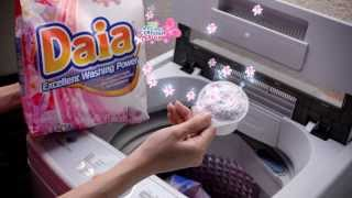 Daia TV Advertising (English)