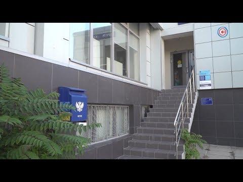 В Севастополе отметили день рождения почтового ящика