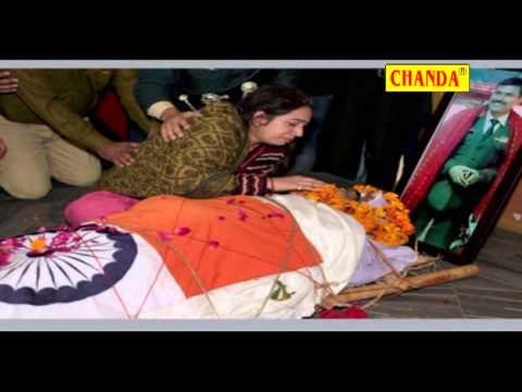 Veer Shaheed Cornal Muninder Nath GAZIPUR KAND | वीर शहीद कर्नल ग़ाज़ीपुर कांड | Bhojpuri Birha Dangal