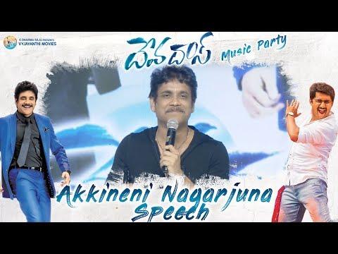 Akkineni Nagarjuna Speech at #Devadas Music Party    Nani, Rashmika, Aakansha Singh