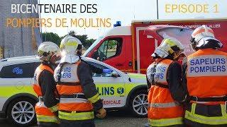EPISODE 1 - BICENTENAIRE MOULINS - MANOEUVRE DESINCARCERATION