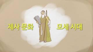 하늘말 사전 4회 - 비유한 향로