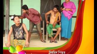 Oi Khapla | 11th July | Full Episode | No 299
