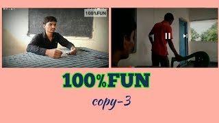 100%FUN copy3 | interview in Telugu | comedy shortfilm | entartainment video |