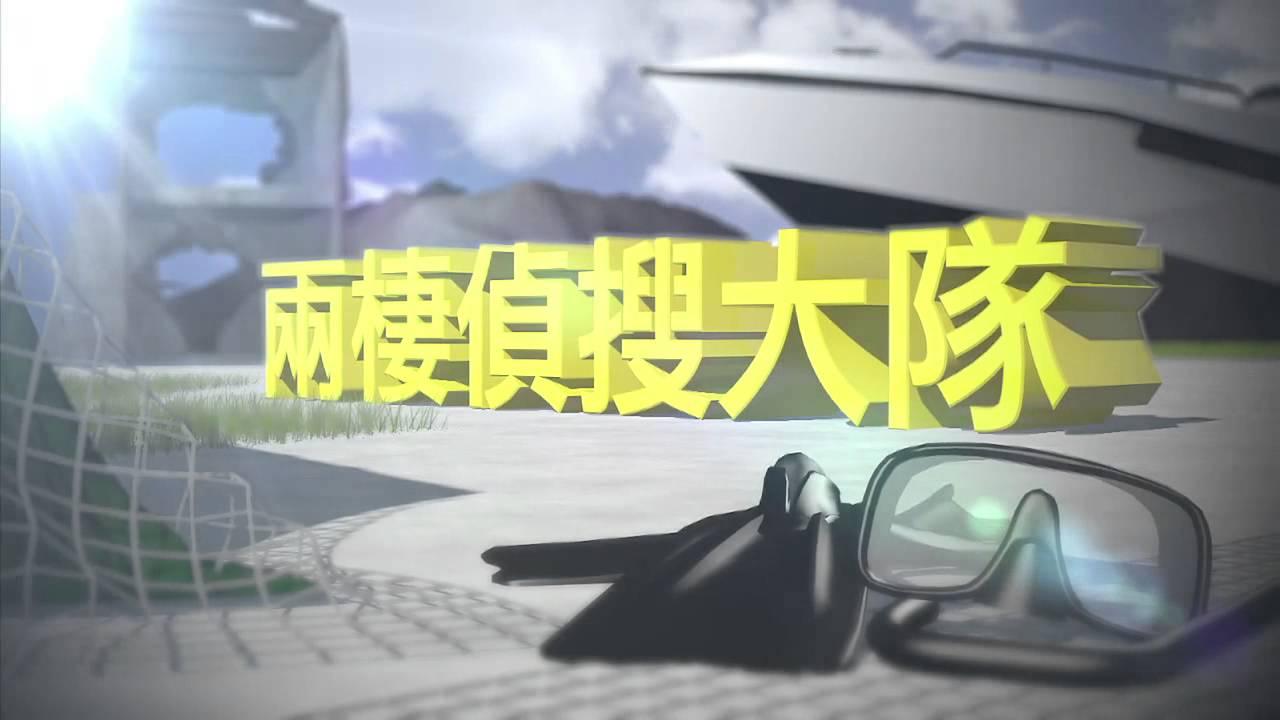 臺灣菁英戰士:陸戰蛙人 7/17晚上10點 只在國家地理頻道! - YouTube