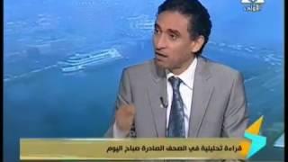 بالفيديو.. علي السيد: لماذا لا يتم إسقاط الجنسية المصرية عن عمر عبد الرحمن؟