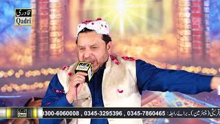 Menu khwab vich deed kara dena||New panjabi kalam by Shabaz Qamar Faridi||Meelowall Mehfil 2018||