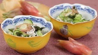 Cucumber Sunomono (marinated Cucumber And Ginger) きゅうりもみ(酢の物) 作り方 レシピ