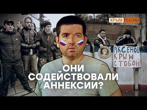 «Не простим крымчанам Крым»