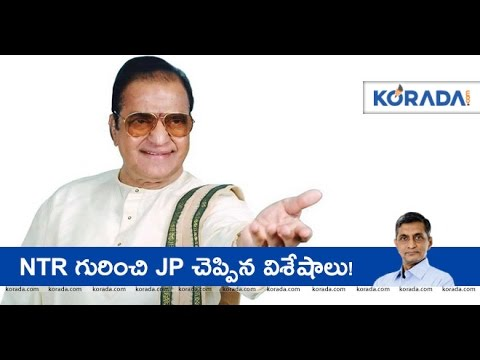 Jayaprakash Narayan about NTR | Nandamuri Taraka Rama Rao | JP