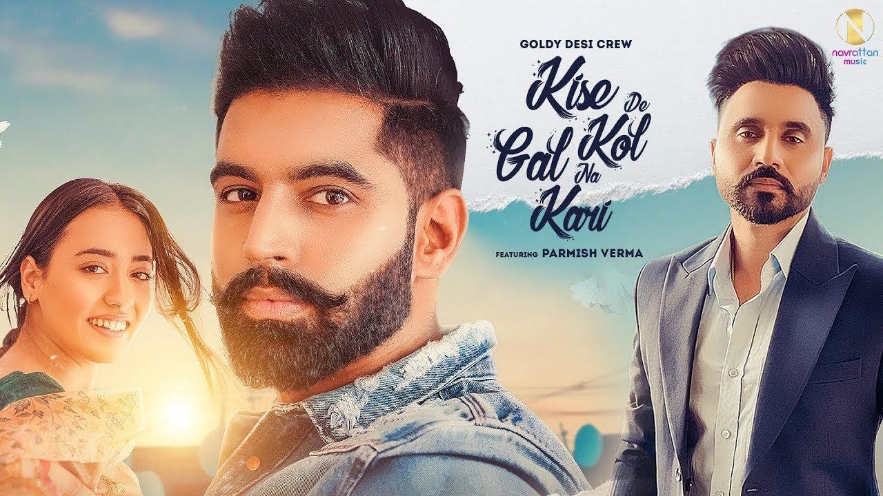 Download Kise De Kol Gal Na Kari : Goldy Desi Crew   Parmish Verma   Himansh Verma   Navrattan Music