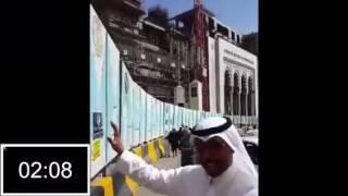 Anjum hotel to masjid al Haram walk (time)