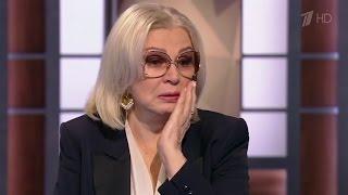Наедине со всеми (29.11.2016) Валентина Титова