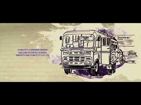 Marathi Movie YZ 2017 |latest Marathi Movies|2017