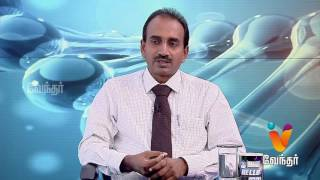 Hello Doctor – Ear, Nose and Throat Conditions and Treatments 27-09-2016 | Medical Show in Tamil
