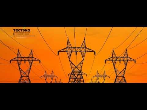 Опасное влияние электромагнитных излучений на человека