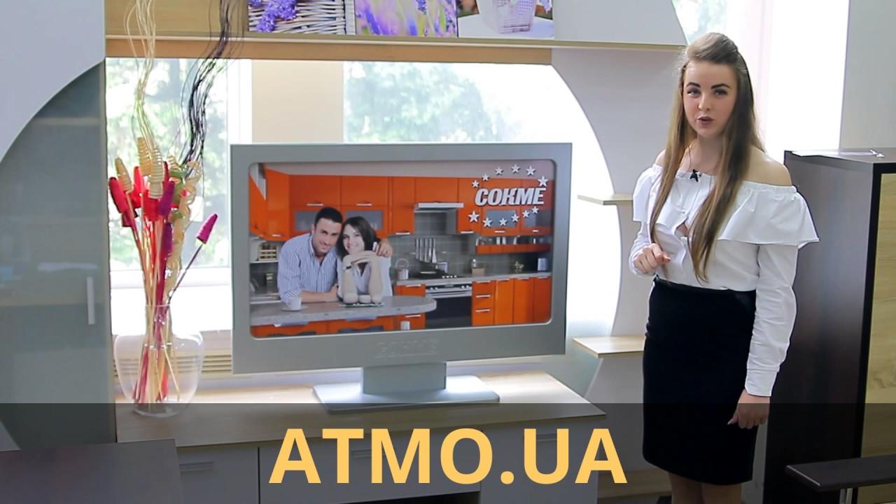 Купить гостиную Пуэро недорого в интернет магазине АТМО - YouTube
