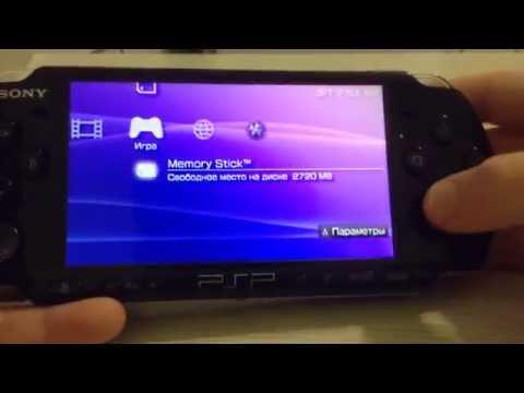 скачать игры для PSP через торрент Последнее PS3