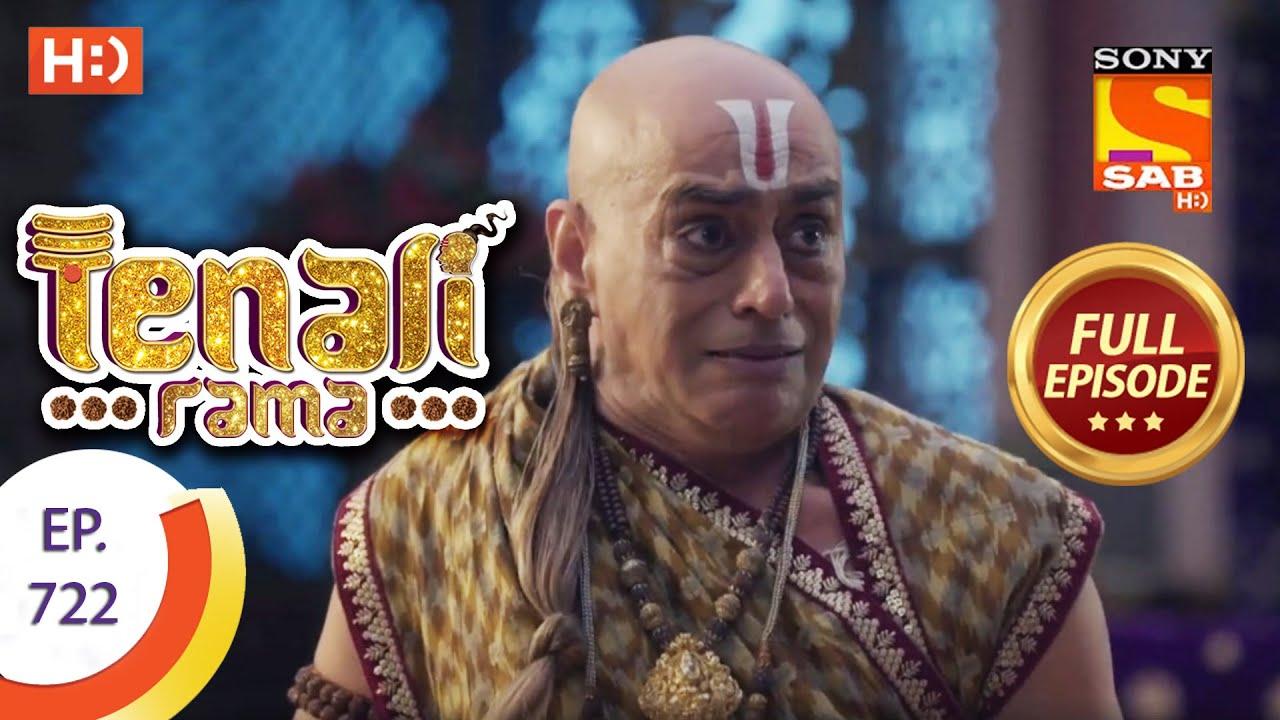 Download Tenali Rama - Ep 722  - Full Episode - 22nd July 2020
