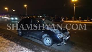 Խոշոր ավտովթար Երևանյան լճի կամրջի վրա  բախվել են BMW ն, Renault ն ու Ford ը  կա 5 վիրավոր