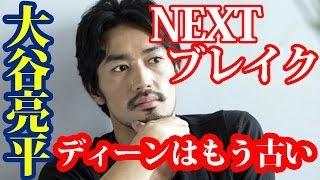 チャンネル登録お願いします。 △▽△▽△▽△▽△▽△▽△ 関連動画 櫻井・有吉THE夜...