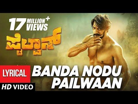 Banda Nodu Pailwaan - Theme  Pailwaan Kannada  Kichcha Sudeepa  Krishna  Arjun Janya
