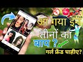 Girls Video Chat ! Amazing New Android App For Make a Friendship ! YouStar – Video Chat Room 2018