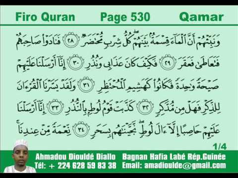 Firo Quran Qamar Page 530