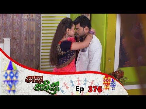 Tara Tarini | Full Ep 376 | 17th Jan 2019 | Odia Serial - TarangTV