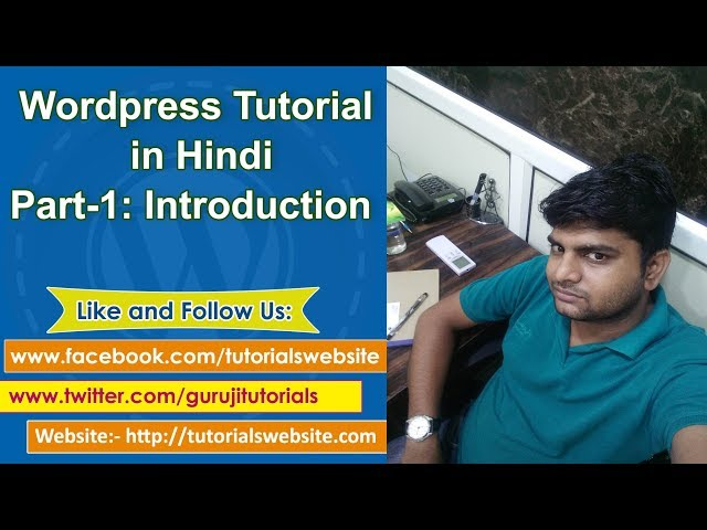 Wordpress tutorial in hindi step by step- Part-1: Introduction