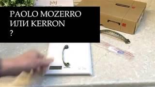Мебельный таракан представляет: обзор мебельных ручек