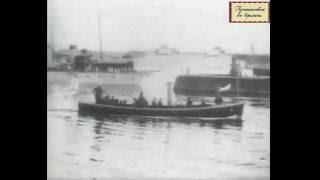 """Часть 3. 1908 год. Встреча Николая II и Эдуарда VII. Отбытие на яхту """"Штандарт""""."""