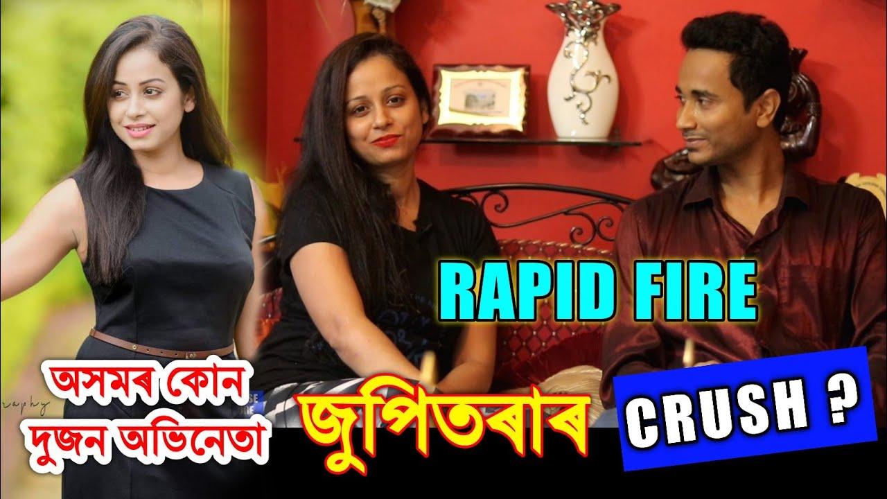 কোন দুজন অভিনেতা  Jupitora Bhuyan ৰ Crush ? Rapid Fire With Bhukhan Pathak