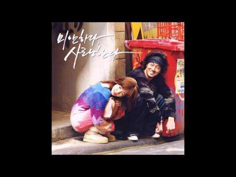 I'm Sorry, I Love You OST #02 눈의 꽃 (Snow Flower) - 박효신 (Park Hyo-Shin)