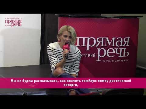 Полина Киценко «ЗОЖ и с чем его НЕ едят»
