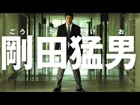 Ore Monogatari!! my love story live action movie trailer HD 1