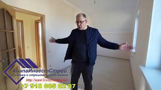 Новый дом в Анапе у черного моря 79 м2 с ремонтом от застройщика АнапаИнвестСтрой