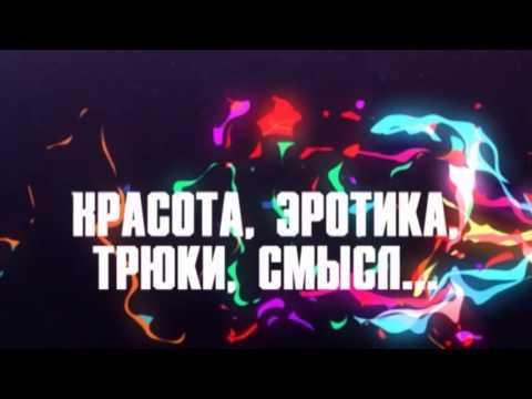 Заказать женский и мужской стриптиз в Москве - вызвать