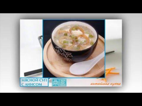 Супы армянской кухни
