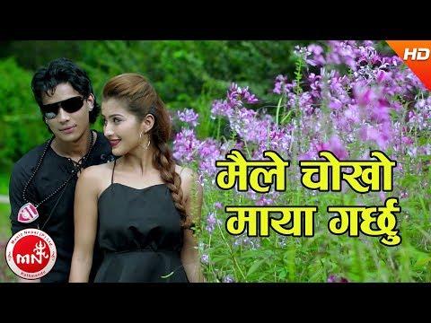 """Nepali Folk Song """"Maile Chokho Maya Garchhu"""""""