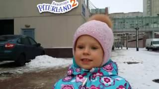 Щенячий патруль Скай и Ева идут в аквапарк Питерлэнд 2.