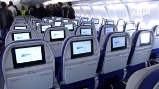 """تدشين اول طائرة ايرباص"""" 330"""" تستقبلها الخطوط الجوية الجزائرية  """"El Bilad TV """""""