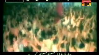 2nd Title SARI DUNIYA HUSSAIN HUSSAIN KARE Farhan Ali Noha 2011 Mp3 Downloads