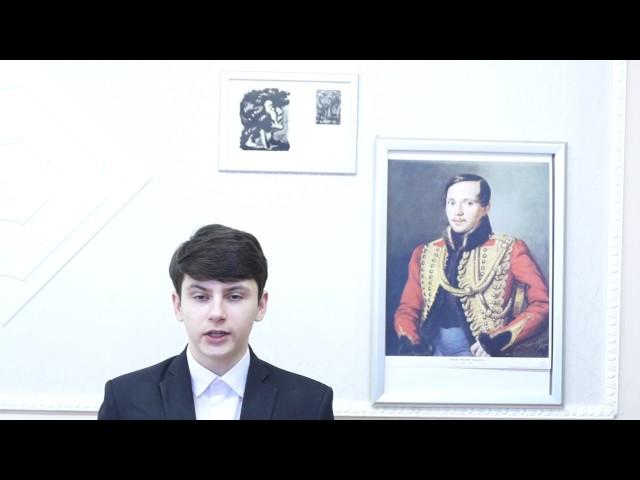 Изображение предпросмотра прочтения – МаксимБургардт читает отрывок изпроизведения «Мцыри» М.Ю.Лермонтова