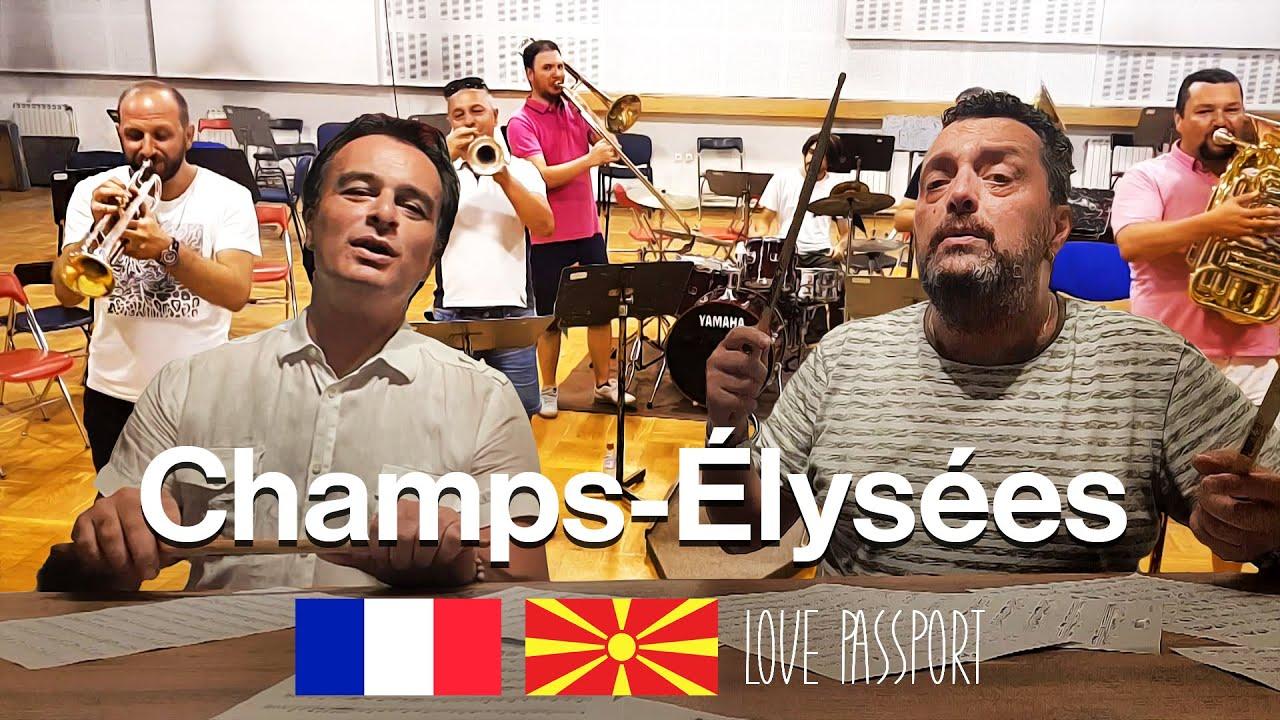 АЛЕКСАНДАР, ДАЦ &.Brasstet Skopje - Champs-Élysées (cover)