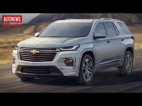 Обновленный Chevrolet Traverse (2021): новая внешность и комбинация приборов