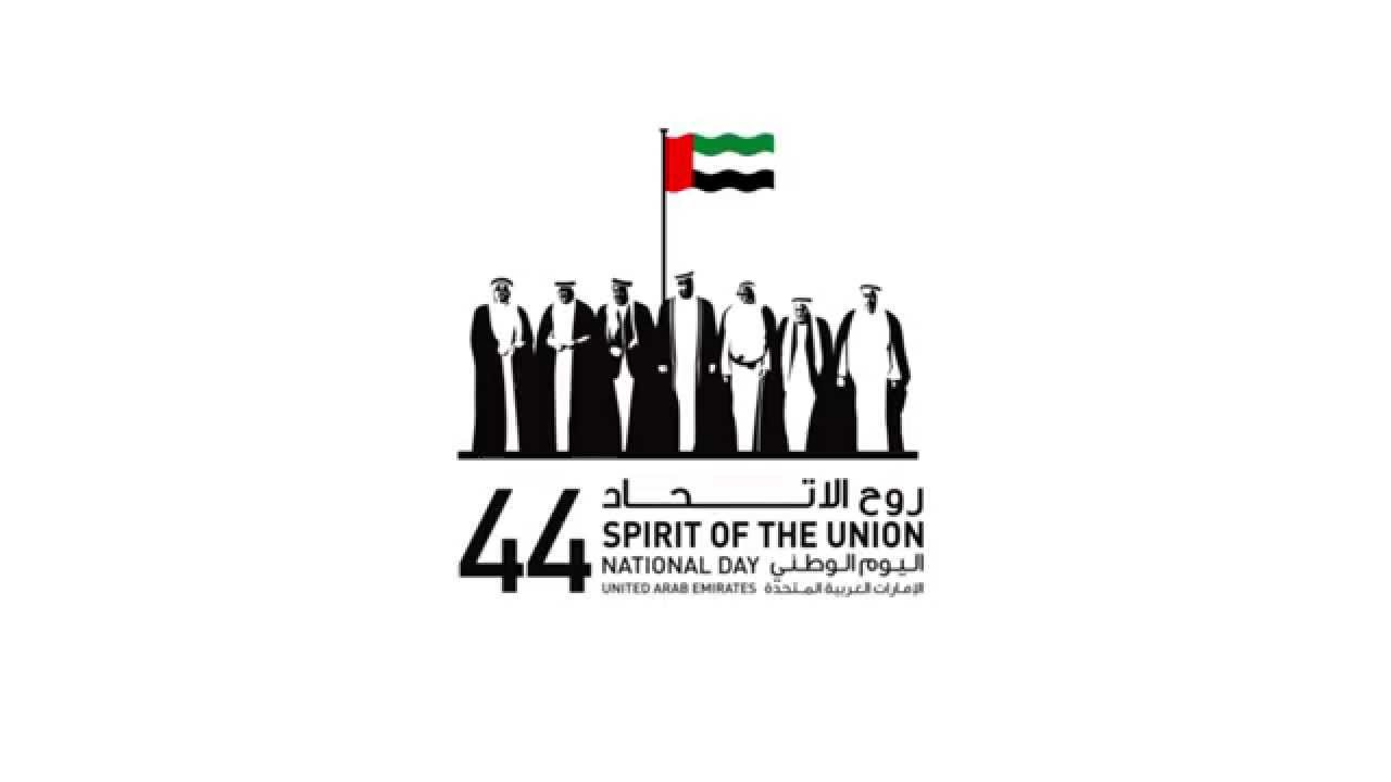 Uae national day wishes youtube m4hsunfo