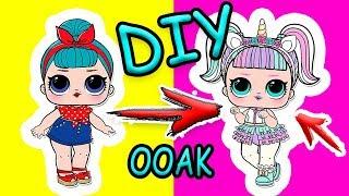 DIY Кукла лол ЕДИНОРОГ своими руками из куклы #ЛОЛ. Как сделать ООАК Конфетти поп 2 волна! Джинни